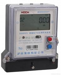 DDSF870型電子式單相多費率電表