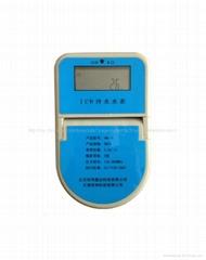 TYS-20IC卡智能冷水表