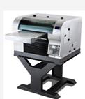 深龙杰外壳UV平板打印机