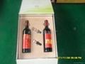 酒类包装 1