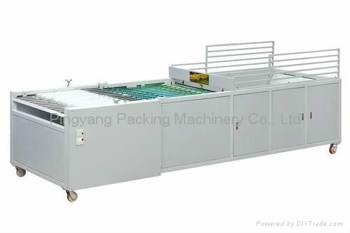 Cup stacking machine 1