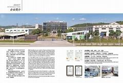 Fujian Peixin Machinery Making Industrial Co.,ltd