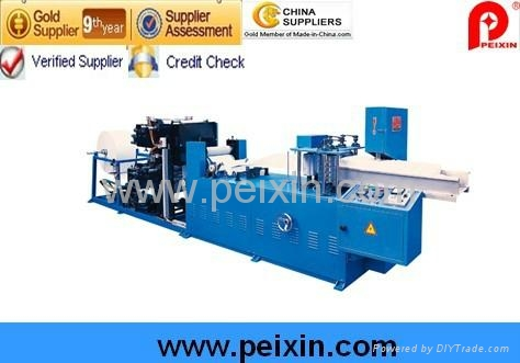 Automatic Folding Napkin Paper Machine 1