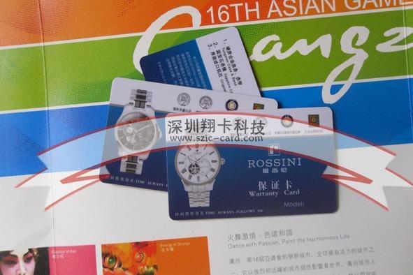 接觸式IC卡 3