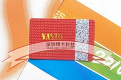 EM4305芯片卡