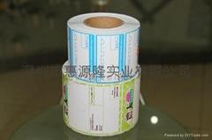 商场电子秤纸,超市电子秤条码纸标签电子秤纸印刷厂