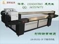 玻璃砖浮雕打印机