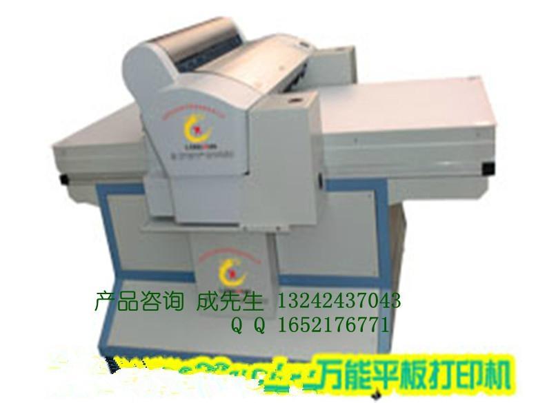 經理彩印機 1