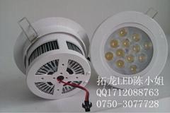 节能大功率LED天花灯