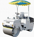 Double Drum Road Roller