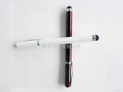 多功能手写笔