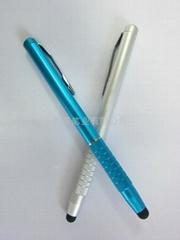 钥匙扣手写笔