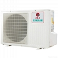 Domestic split heat pump(KF80-A/100F)