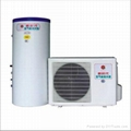 high quality household heat pump water