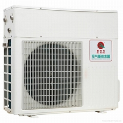 HEAT PUMP WATER HEATERS(KF120-A/100F)