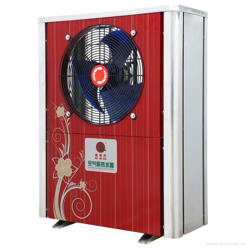 air source heat pump water heater 3