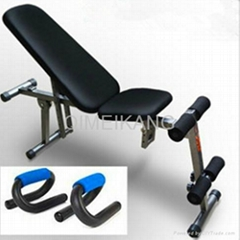Adjustable Sit-up bench(Foldable)