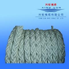 PP/Nylon Mooring Rope