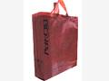 環保包裝袋