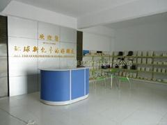 Huzhou Global Xinyifeng Environmental Protection Technology Co., Ltd