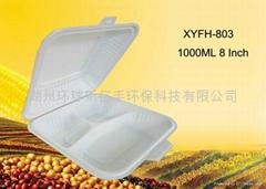 一次性玉米淀粉可降解环保8寸三格饭盒