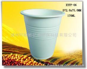 Disposable biodegradable cornstarch 6 oz cup 1