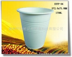 Disposable biodegradable cornstarch 6 oz cup