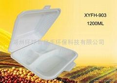 Disposable biodegradable cornstarch 9 inch three compartment lunch box