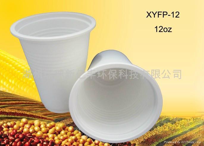 一次性玉米淀粉可降解环保12oz杯 3