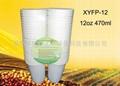 一次性玉米淀粉可降解环保12oz杯 4