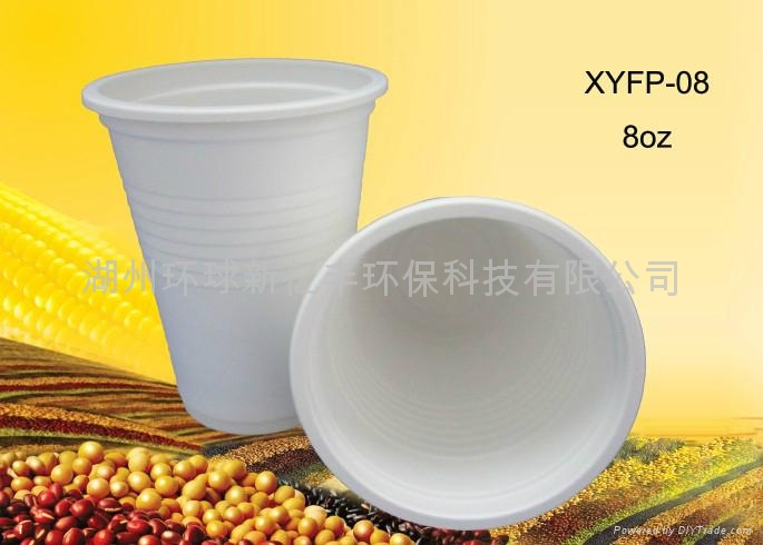 Disposable biodegradable cornstarch 8 oz cup 2