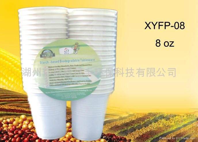 Disposable biodegradable cornstarch 8 oz cup 3