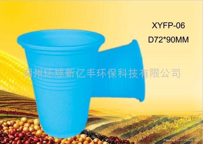 Disposable biodegradable cornstarch 6 oz cup 3