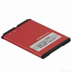 Li-ion mobile battery for Blackberry 9000