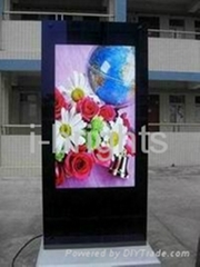 70 inches digital signage lcd display