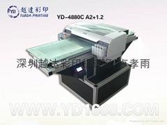 金屬彩印機
