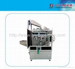 SF-AHR80B Automatic Hot-stamping Machine for Soft Tubes, Jars