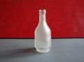 50ml酒瓶 1