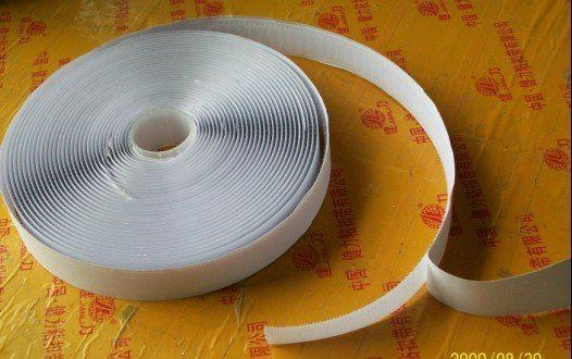 adhesive velcro tape for clothing 1