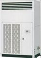 供應江西冷凍除濕機