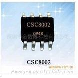 功放IC 8002B/8002/CSC8002