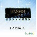 功放IC  PAM8403