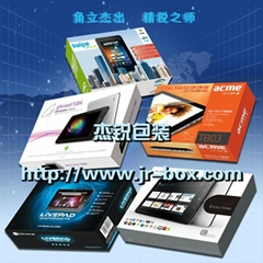 平板電腦包裝盒002