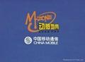 徐州广告鼠标垫
