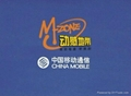 扬州广告鼠标垫