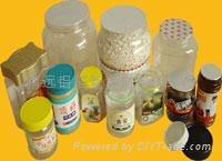 玻璃垫片  蜂蜜垫片  各种玻璃瓶垫片