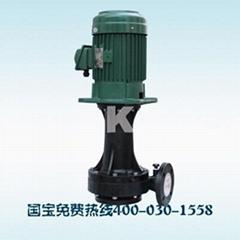 KD-40VK-1液下提升泵 國寶品牌