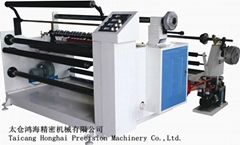 HH-1300 DA Multifunctional Heavy-duty Laminating& Slitting Machine