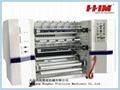 HH-1300H High speed Vertical Slitting