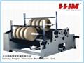 HH-1300I Kraft paper slitting machine